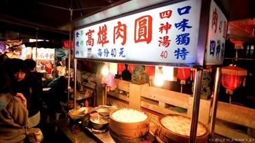 好吃又好玩的美食拼圖—來台灣,迺夜市