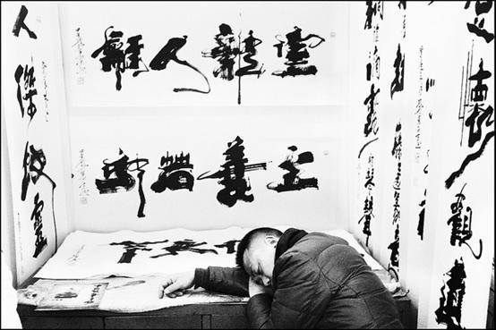 中文的正體字與簡體字