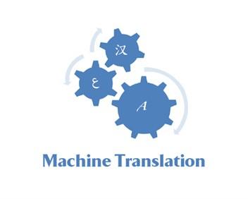 machine-translation-mt_352x282
